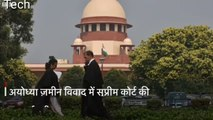 Ayodhya mamla in supreme court,  last date in supreme court