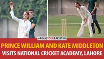 Prince William and Kate Middleton Visits national cricket academy Lahore