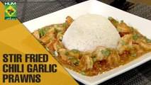 Stir fried chili garlic prawns| Mehboob's Kitchen | Masala TV Show | Mehboob Khan