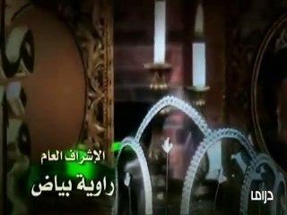 مسلسل ملكة في المنفي l الحلقة 29- التاسعه والعشرين