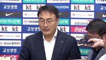 """Qualifs. CdM 2022 - Choi (Corée du Sud) : """"C'était comme la guerre"""""""