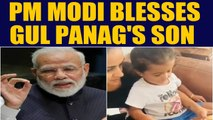 PM Modi responds to Gul Panag's son's video, video goes viral | OneIndia News