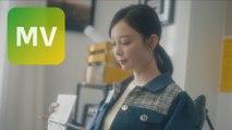 汪小敏 Tracy Wang《無限可能》【普源精電 RIGOL】企業主題曲 Official MV 【HD】