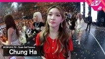 [KCON2019TH x M2] 청하(CHUNG HA) 엔딩셀프캠