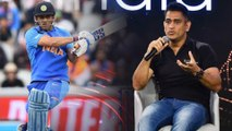 Dhoni Reveals The Secret Of Being 'Captain Cool' || Oneindia Telugu