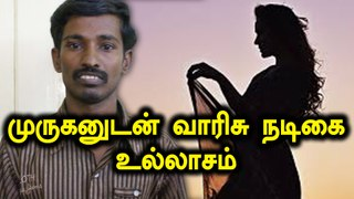 Lalitha Jewellery theif Murugan affair with Tamil actress