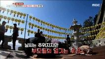 [LIVING] A famous prayer spot in Korea , 생방송오늘저녁 20191017