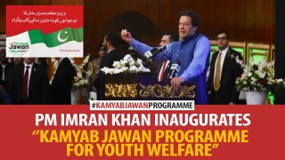 PM Imran Khan launched ''Kamyab Jawan Programme For Youth Welfare