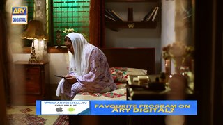 Mera Qasoor Episode 12 | Part 1 | 17th October 2019