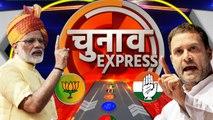 Maharashtra और Haryana Elections की ख़बर देखिए, Bullet की रफ्तार से | वनइंडिया हिंदी