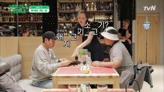 러시아 한정식에서 들려온 놀라운(?) 운율감의 한국어