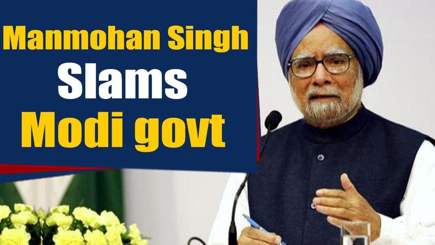 Manmohan Singh Slams Modi govt | Oneindia News
