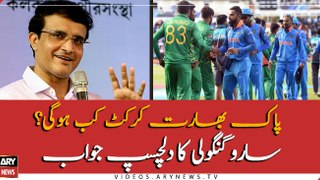 Ask Modi, PM Imran about bilateral cricket between India and Pakistan, says Ganguly