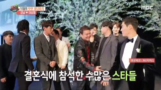 [HOT] super-star guests, 섹션 TV 20191017