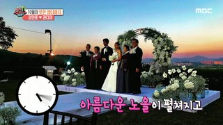 [HOT] a movie wedding, 섹션 TV 20191017