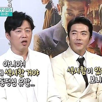 [HOT] a sexy actor, 섹션 TV 20191017