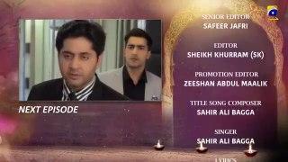 Kahin Deep Jalay Episode 4 Teaser
