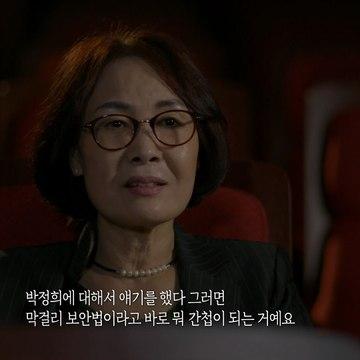 [HOT] a strange person appears in a university ,MBC 다큐스페셜 20191017
