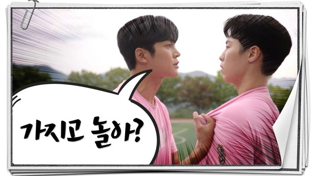 [Extra Ordinary You] EP.11, a quarrelsome friend, 어쩌다 발견한 하루 20191017