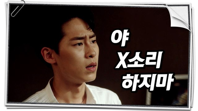 [Extra Ordinary You] EP.12, complex family affairs, 어쩌다 발견한 하루 20191017