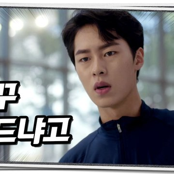 [Extra Ordinary You] EP.12, Ro Woon Goes to Kim Hye-yoon, 어쩌다 발견한 하루 20191017