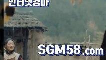 온라인경마사이트 ▧ (SGM 58.COM) ✧