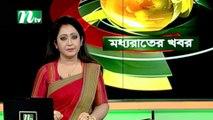 NTV Moddha Rater khovor 18 October 2019