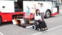 휠체어 타고 고속버스 여행!...첫 시범 운행 / YTN