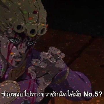 Onmyouza Houyoku