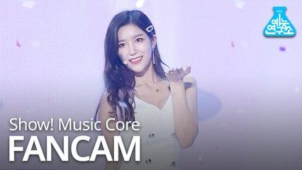 [예능연구소 직캠] WJSN - Boogie Up (DAWON), 우주소녀 - Boogie Up (다원) @Show! Music Core 20190615