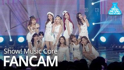 [예능연구소 직캠] WJSN - Boogie Up, 우주소녀 - Boogie Up @Show! Music Core 20190615