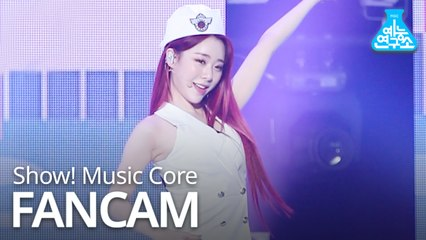 [예능연구소 직캠] WJSN - Boogie Up (YEONJUNG), 우주소녀 - Boogie Up (연정) @Show! Music Core 20190615