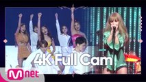 [Full CAM] ♬ 질투 나요 BABY+T4SA+Puss - AOA @3차 경연