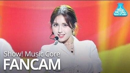 [예능연구소 직캠] SOMI - Outta My Head, 전소미 - 어질어질 @Show Music Core 20190615