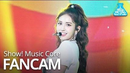 [예능연구소 직캠] SOMI - BIRTHDAY, 전소미 - BIRTHDAY @Show Music Core 20190615