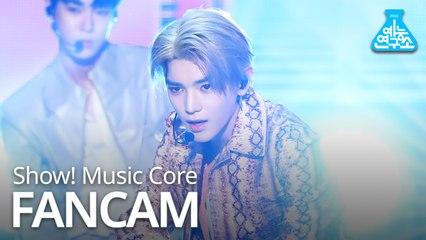 [예능연구소 직캠] NCT 127 - Superhuman (TAEYONG), 엔시티 127 - Superhuman (태용) @Show! Music Core 20190615