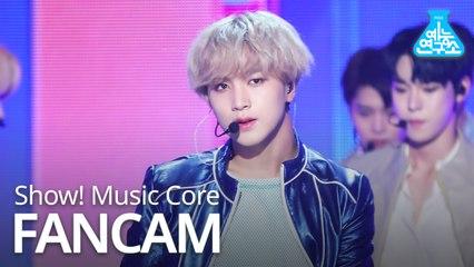 [예능연구소 직캠] NCT 127 - Superhuman (HAECHAN), 엔시티 127 - Superhuman (해찬) @Show! Music Core 20190615