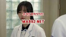 경마베팅 MA$892.NET 서울경마예상 검빛경마 경마배팅사이트