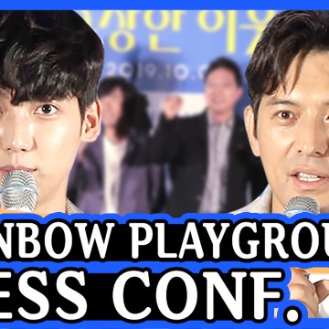 [Showbiz Korea] Youngmin(영민)'s Interview for the sweet and salty comedy 'Rainbow Playground(수상한 이웃들)'
