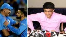 Ganguly Cheeky Response To Question About Ravi Shastri    Oneindia Telugu