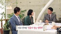 [MBC 특집 '말의 온도'] 방송언어의 의미와 역할