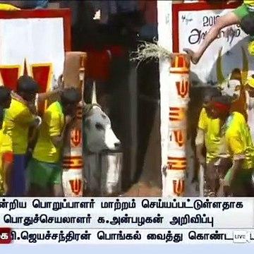 avaniyapuram jallikattu shaky bull s.p.kumar white bull in tamilnadu