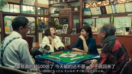 Doctor-X 外科醫大門未知子6(派遣女醫X 6) 第1集