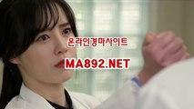 온라인경마사이트 제주경마 MA]892]NET 온라인경마사이트