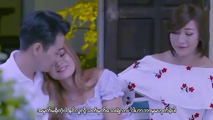 ပိုပို , ရွှေထူး - အမှတ်မရှိ (Po Po, Shwe Htoo)