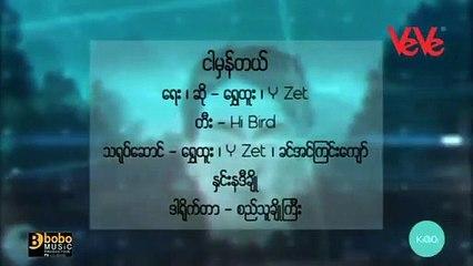 ရွှေထူး,Y Zet - ငါမှန်တယ် (Shwe Htoo,Y Zet)