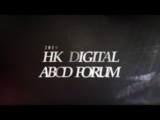 2019 한경 디지털 ABCD 포럼 스케치 영상