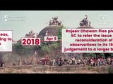 Ayodhya Land Dispute: A Timeline