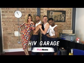 HIV GARAGE: Part one - The garage opens its doors