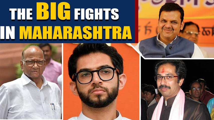 Maharashtra Assembly Election: The big fights to watch out for | Oneindia News